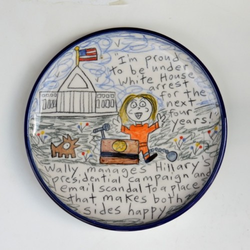Hillary2016plate